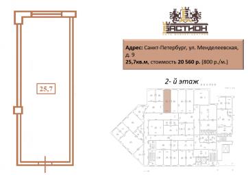 Помещение №217: план