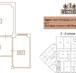 Помещение №514: план